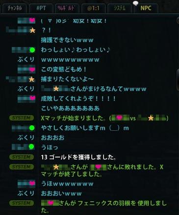 M032_2