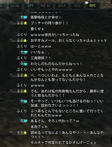 M034_2