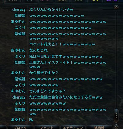 M231_3