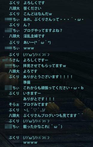 M672_3