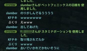 M767_2